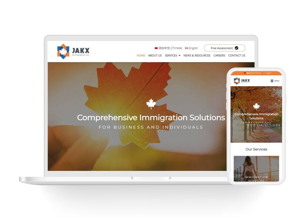 jakx immigration featured image